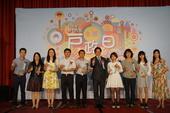 106年內政部舉辦全國戶政日頒獎表揚典禮