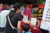 「歡樂稅月‧樂園遊」宣導活動民眾諮詢情形