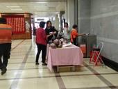 桃園優質農特產品展售會-2(106年11月1-3日)