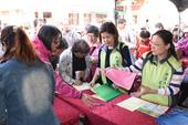 楊梅區農會創會100周年系列慶祝活動之「永續金桃園 農情檔流傳」檔案展