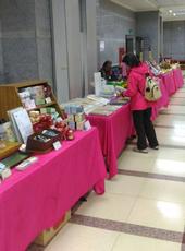 桃園優質農特產品展售會(106年12月25-29日)
