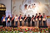 市長頒獎表揚青年農民