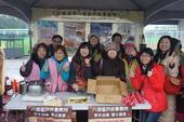107年路得啟智學園「寒冬送暖 食在幸福」公益園遊會