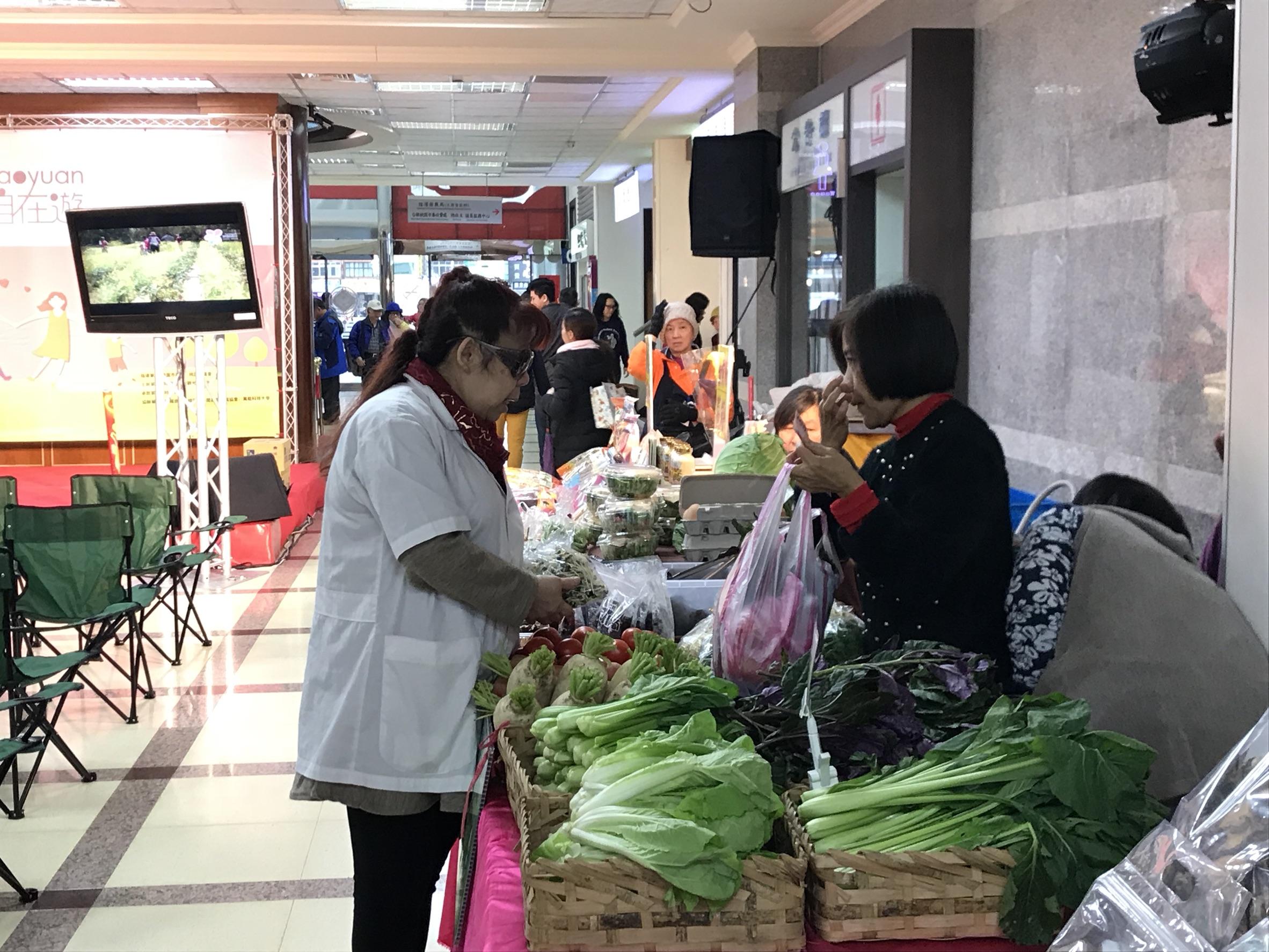 桃園市優質農特產展售會