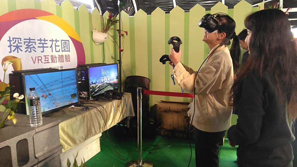 20180311-大園區-民眾體驗VR