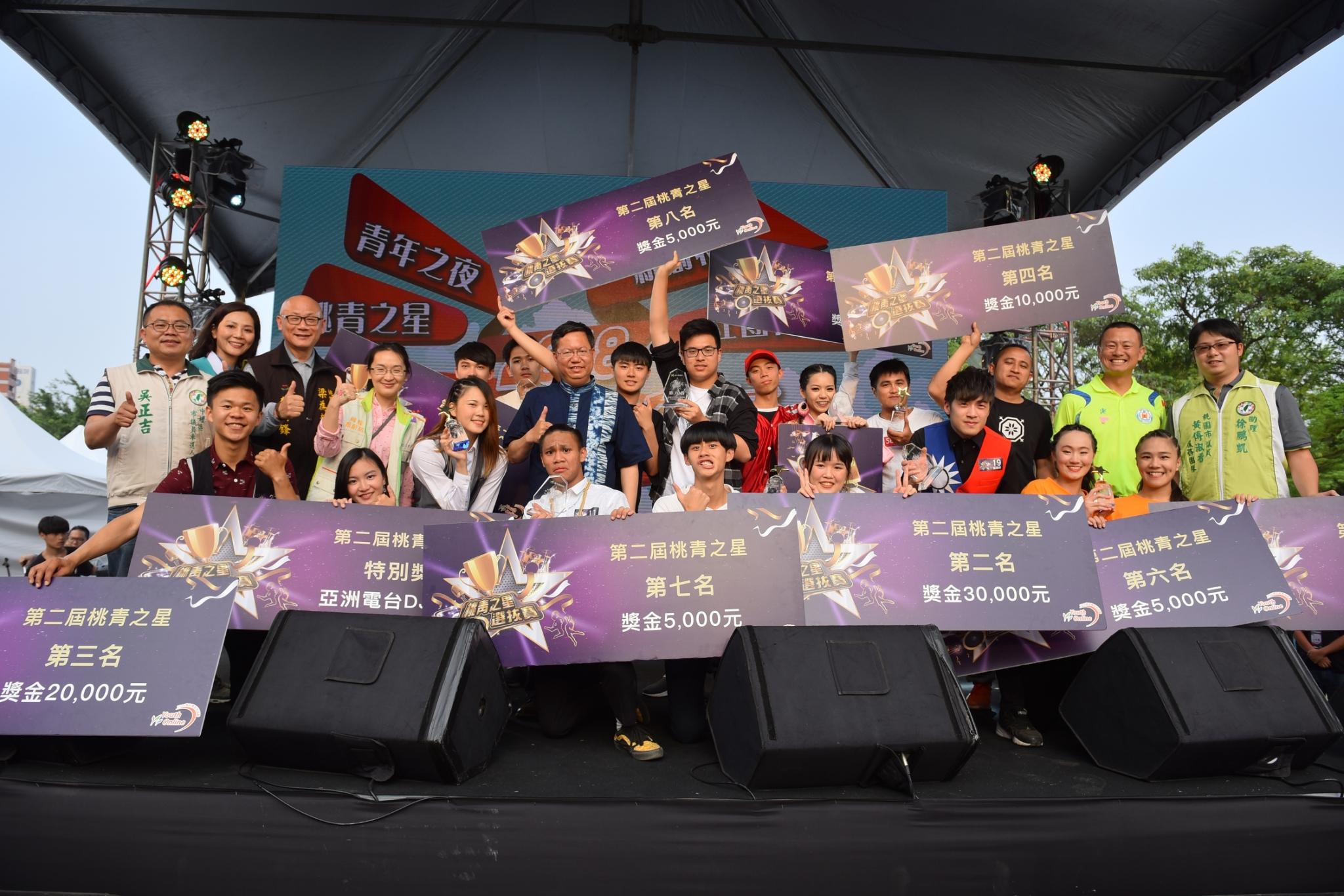 市長與第2屆桃青之星前10名選手合照