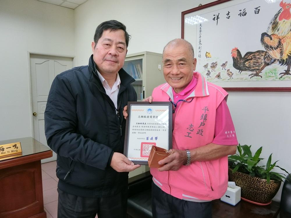 志工王先生頒內政業務志願服務銅質獎章