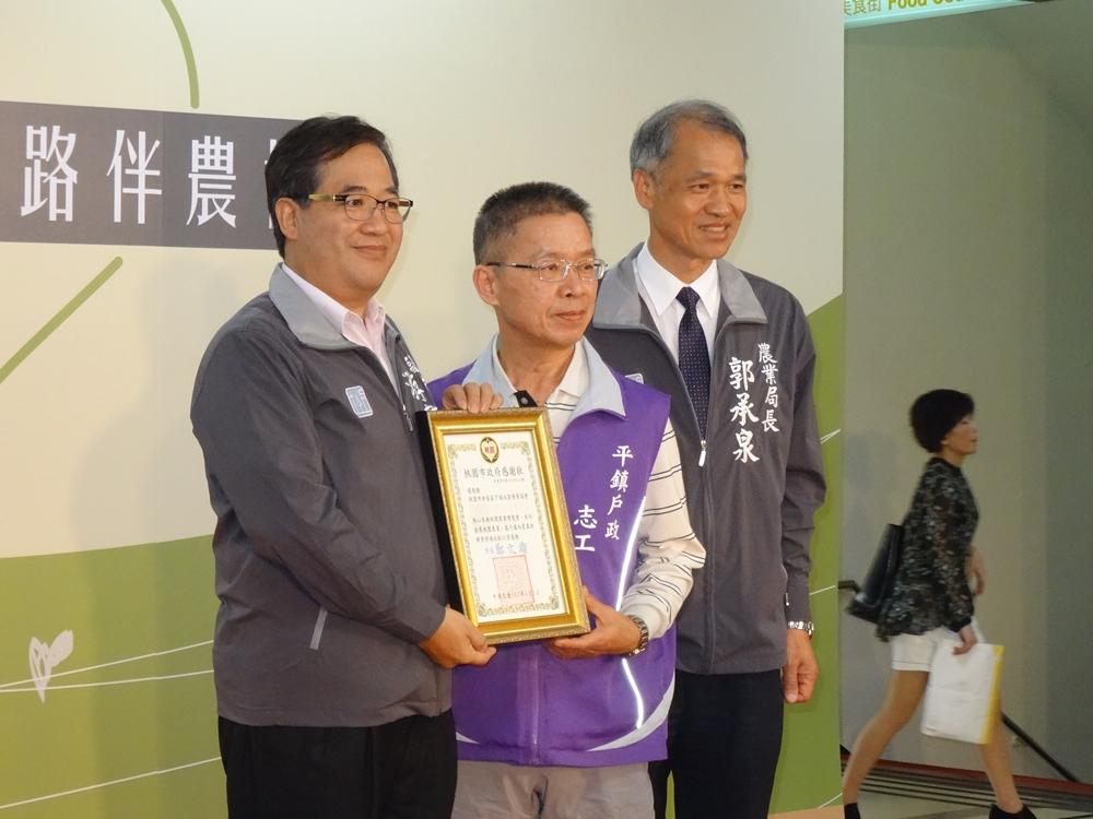 107.4.3志工余先生代表本所參加農博志工接受副市長感謝狀