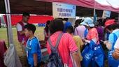 統一發票盃路跑活動宣導現場民眾踴躍參加