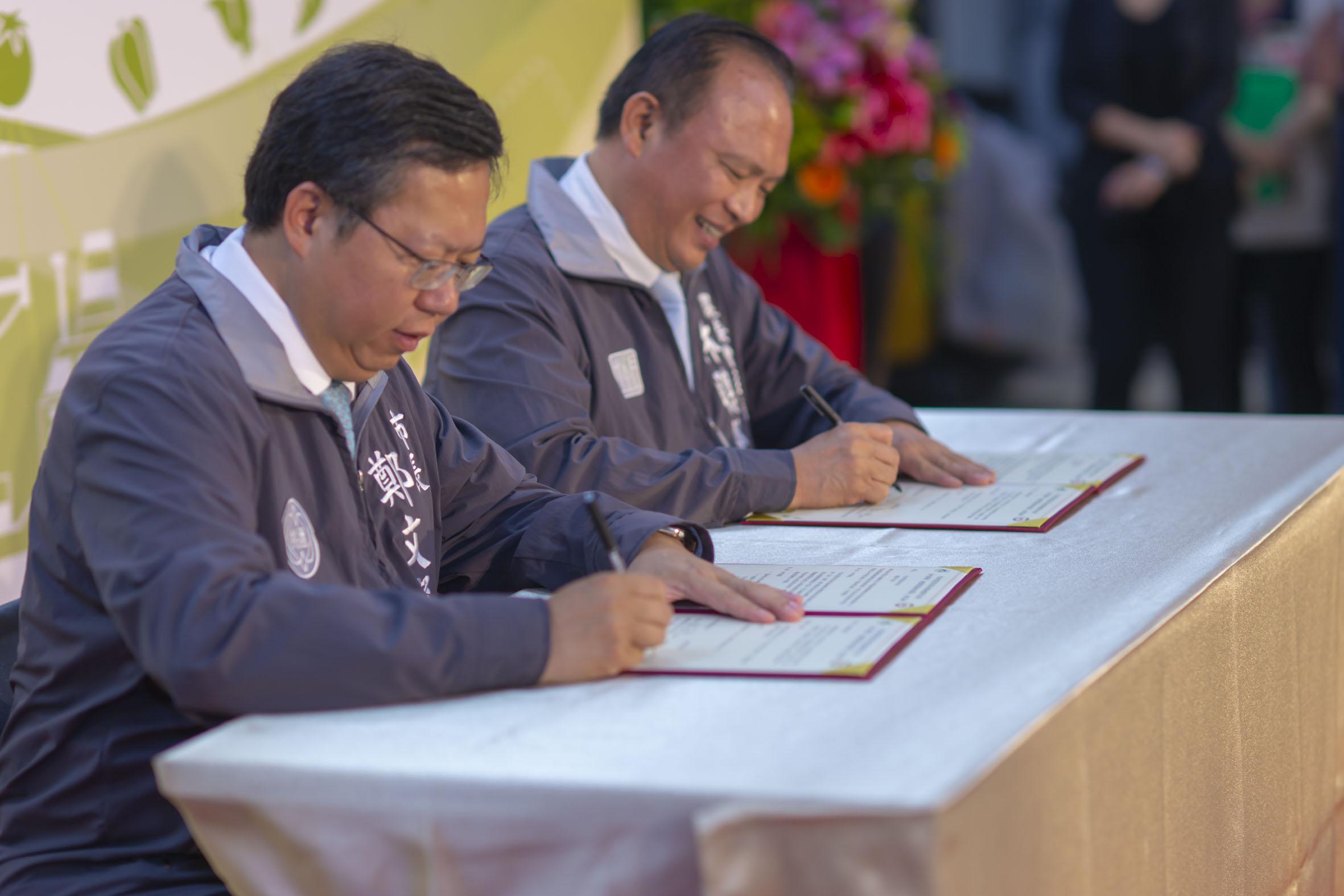本府與行政院農業委員會簽署合作備忘錄2