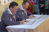 本府與行政院農業委員會簽署合作備忘錄2【另開新視窗】