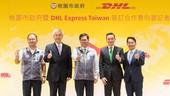 市長與DHL DHL Express Taiwan黃總經理合影【另開新視窗】