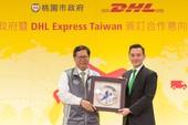 桃園市政府暨DHL Express Taiwan簽訂合作意向書