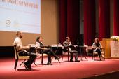 國際社會企業城市論壇【另開新視窗】