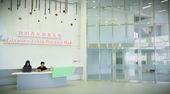 新明青年創業基地4樓接待大廳【另開新視窗】