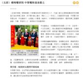 108年楊梅區3月新聞大事