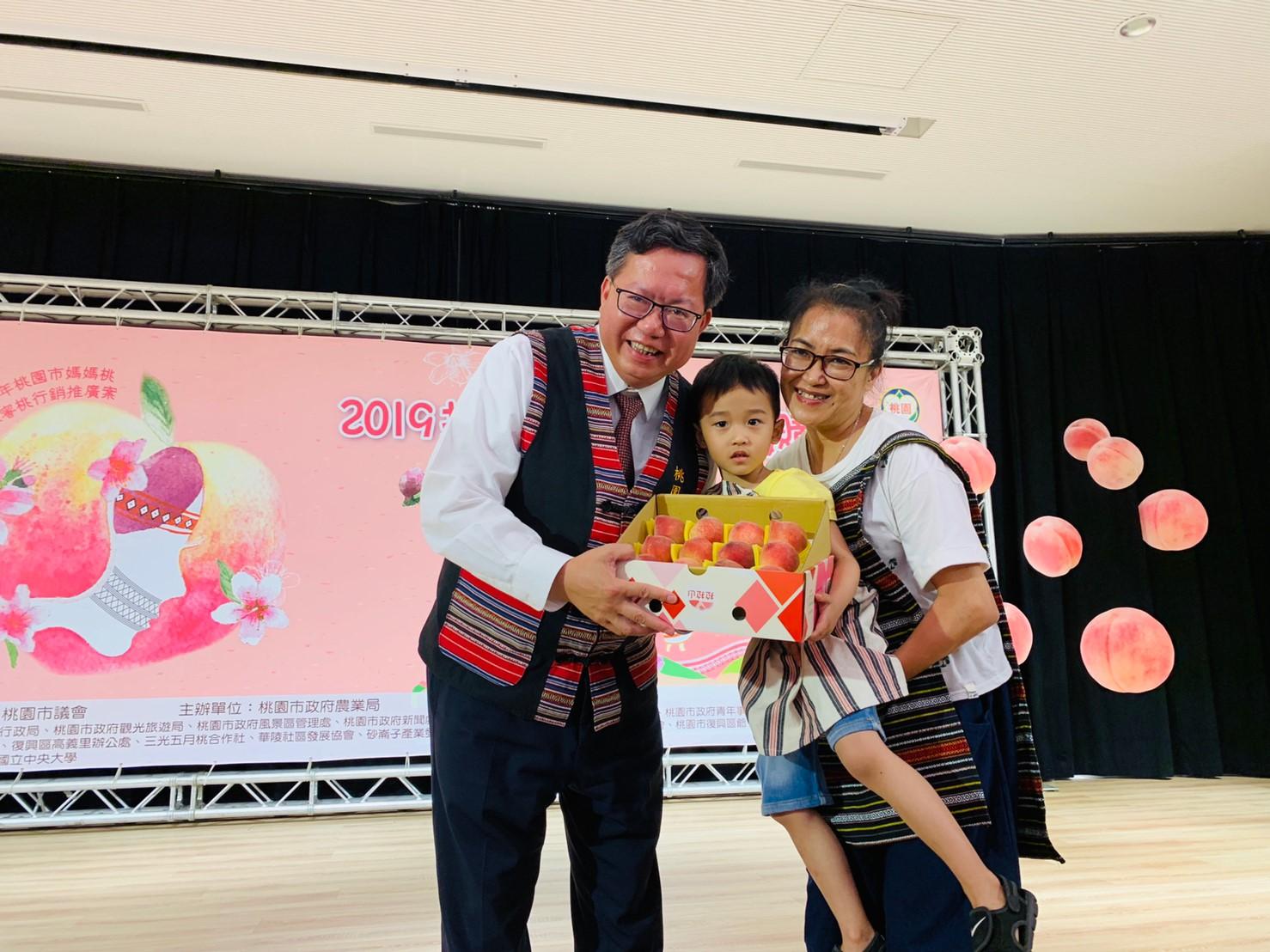 2019拉拉山媽媽桃購購購-行銷記者會