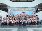 108年度桃園市中壢區模範父親表揚活動合影