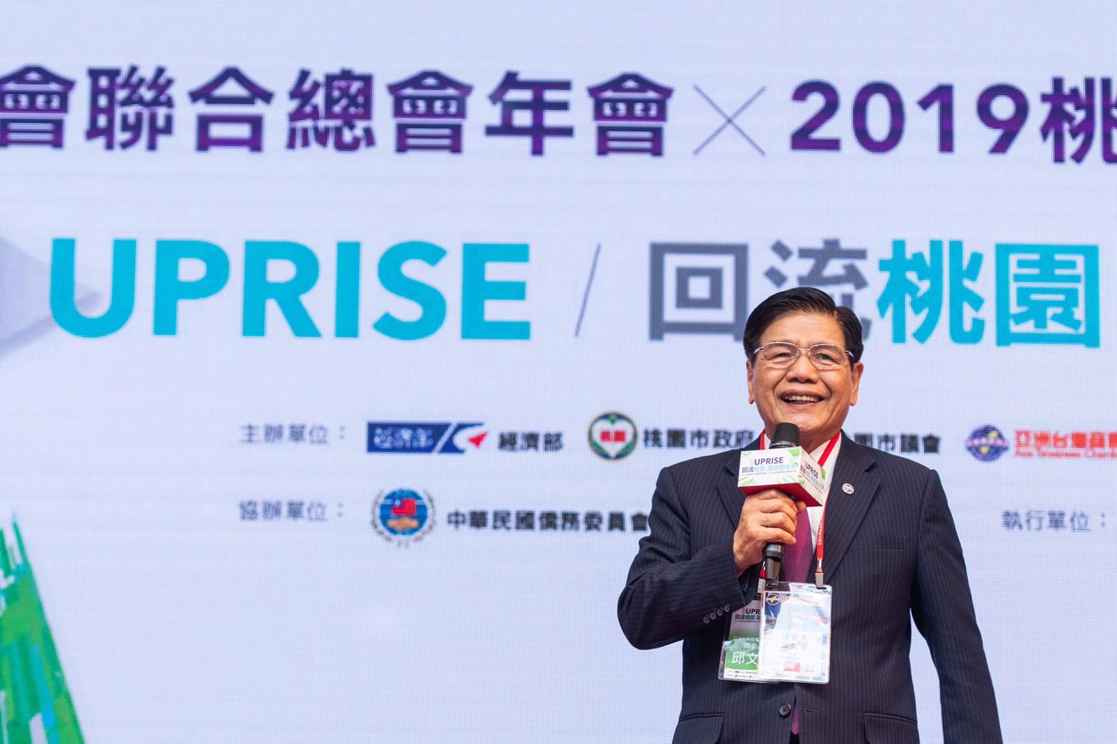 亞洲台灣商會聯合總會長邱文潛致詞