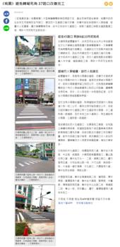 108年楊梅區8月新聞大事