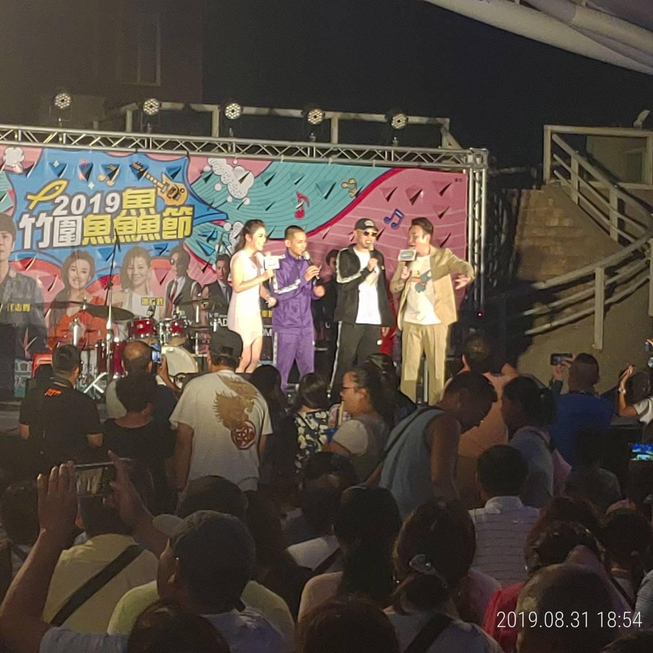 2019竹圍魚鱻節