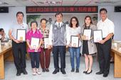 108年度內政業務志願服務獎勵
