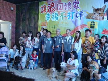 108年桃園市政府動物保護處-「讓浪回娘家,幸福不打烊」活動花絮