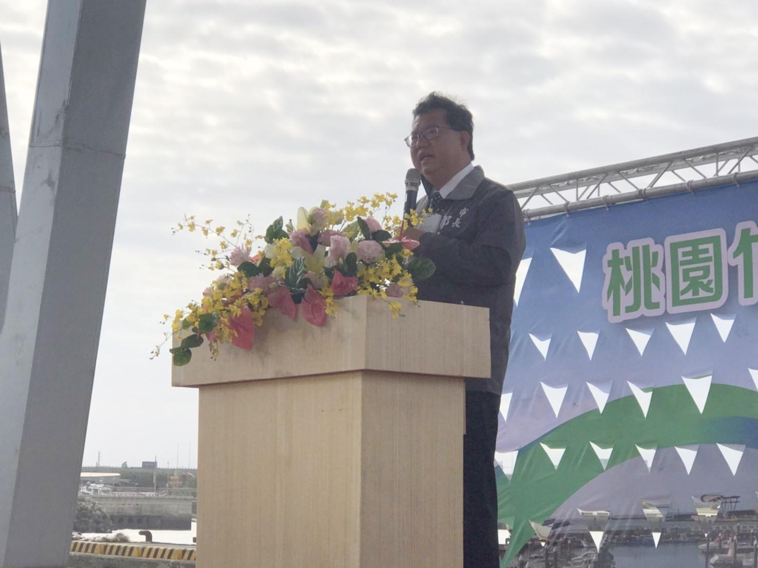 1081129-新屋-鄭市長文燦致詞