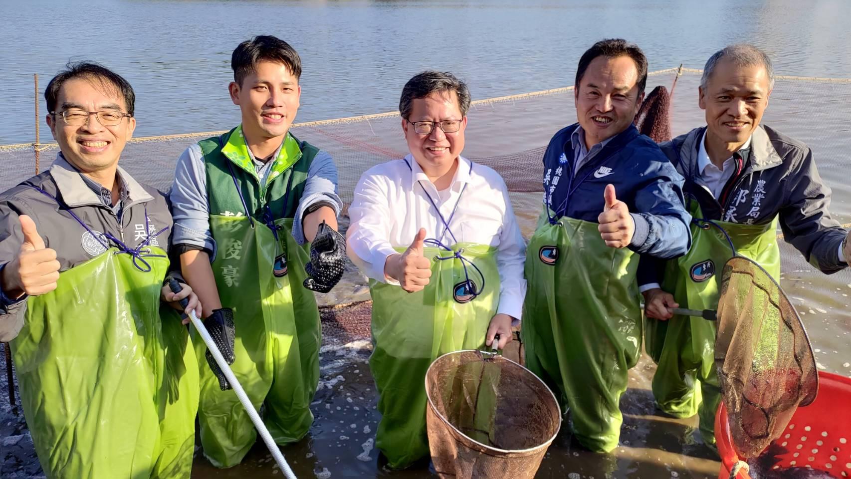 1081214-中壢-鄭市長文燦體驗埤塘漁業文化活動