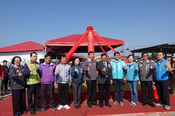 楊梅區上田市民活動中心開工典禮