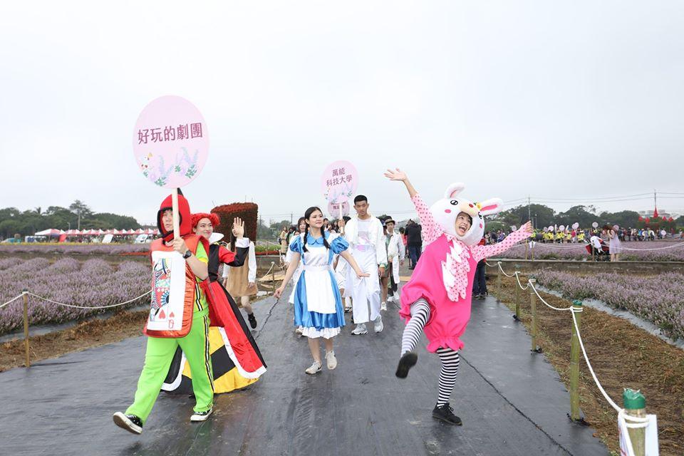 1081123-楊梅區-仙草花節開幕式盛況