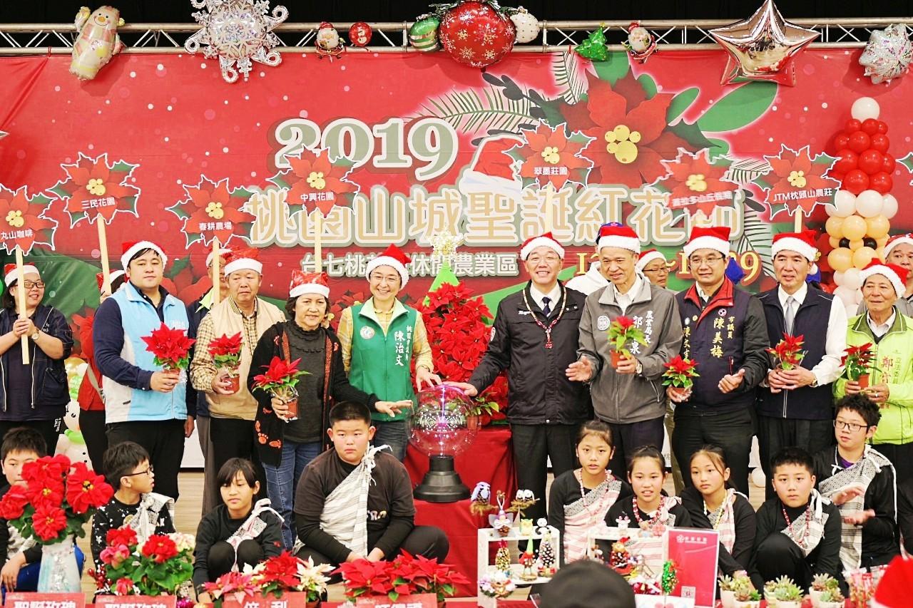 1081210-桃園區-桃園山城聖誕紅花節記者會
