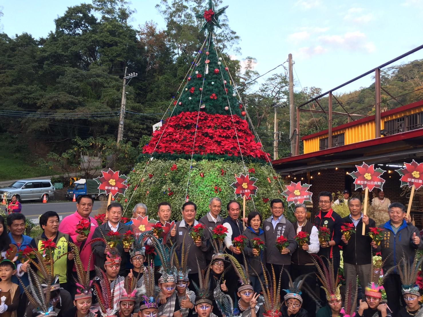 1081214-復興區-桃園山城聖誕紅花節聖誕點燈晚會