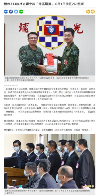 109年楊梅區5月新聞大事