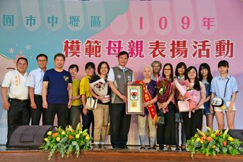 109年桃園市中壢區模範母親表揚活動合影