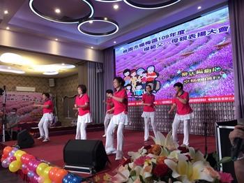 楊梅區109年度模範父母親表揚大會