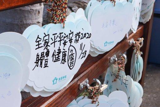 109年桃園神社暮秋稻禾祭