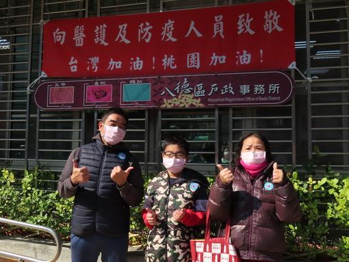 110年「齊心抗疫 愛台灣」活動