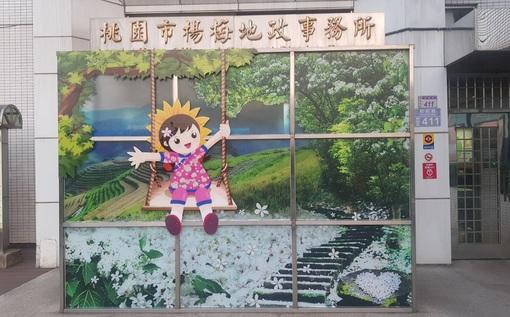 拍照打卡背景牆