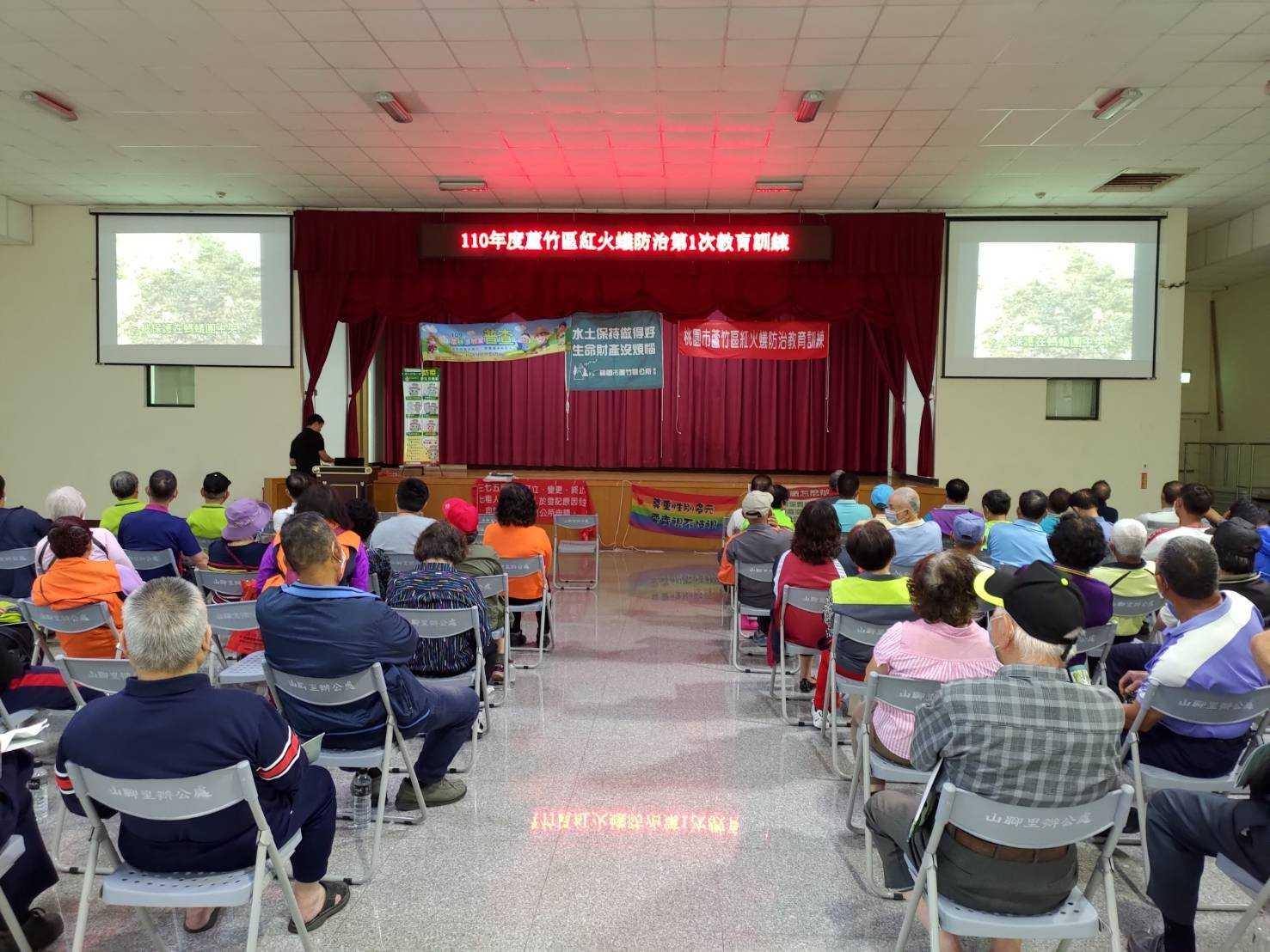 110年桃園市蘆竹區水土保持教育宣導教育訓練