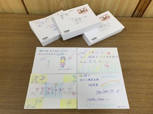 110年「幸福接種站 郵記您的愛」活動