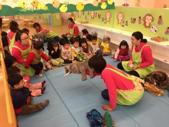 Children Activities - Fun Stories
