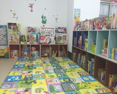 To provide people with childcare service, teaching materials, toys, and book lending service.
