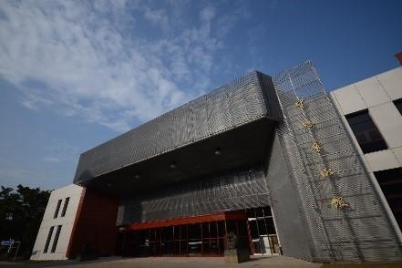 Zhongli Arts Museum