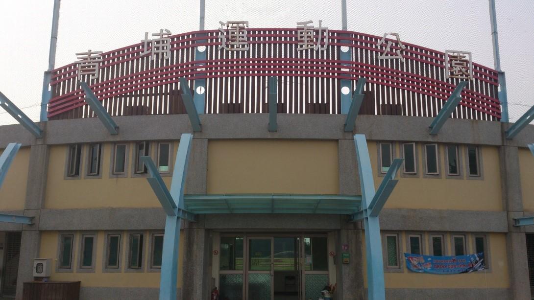 Qingpu Sports Park Baseball Stadium