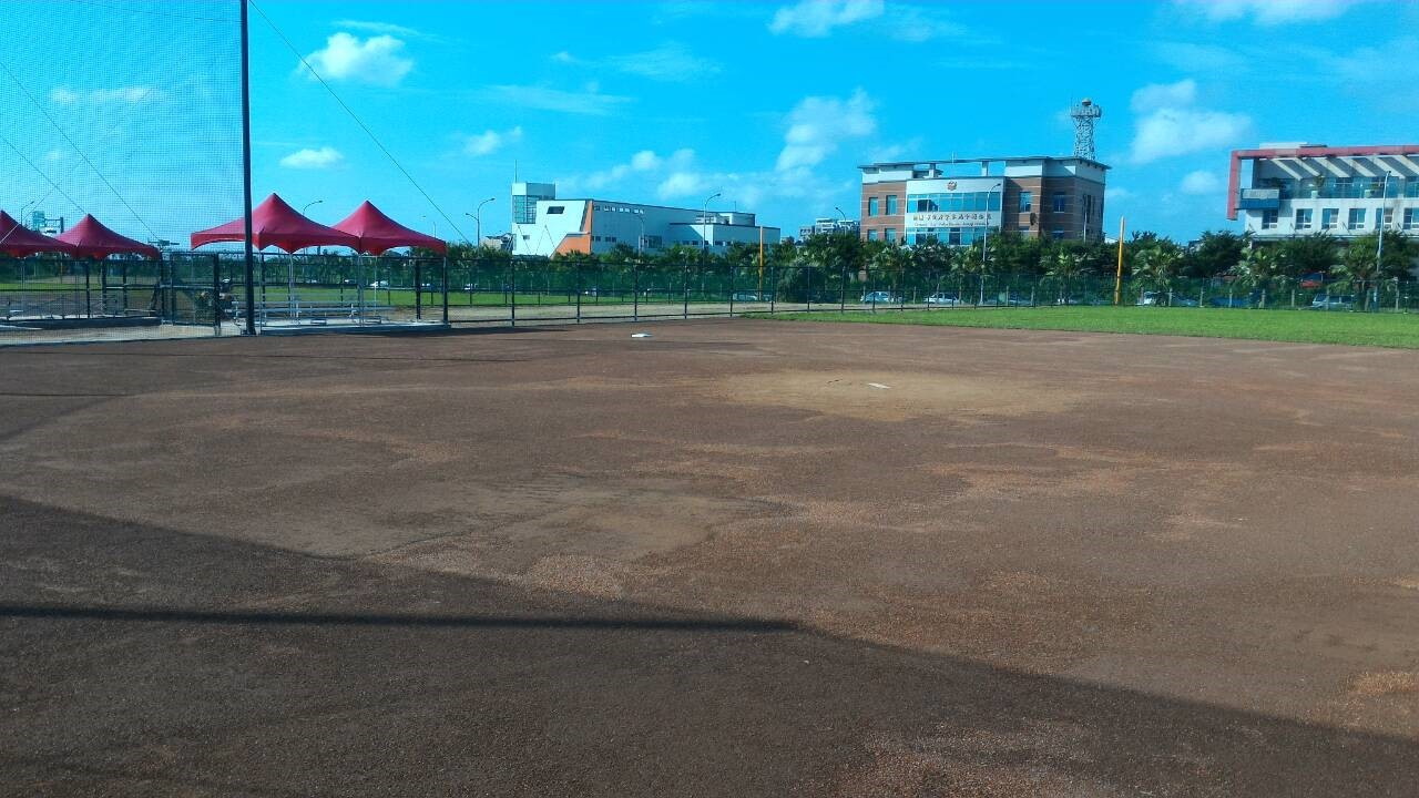 Qingpu Slow Softball Stadium