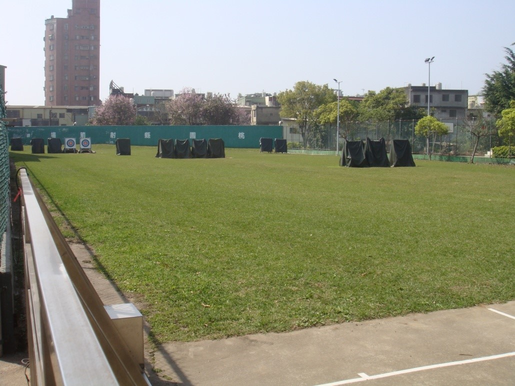 Pingzhen Archery Field
