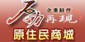 桃園市政府原住民經濟產業入口網(原住民商城)(開啟新視窗)