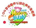 104年Happy Run「為愛而跑 讓愛綿延」親子公益路跑(開啟新視窗)