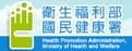 衛生福利部國民健康署官網(開啟新視窗)